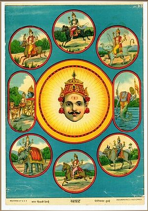 NavaGraha Mantra